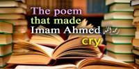 poem imam ahmad