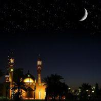 ramadan-610x458